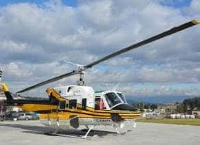 Bell 212HP addition to fleet